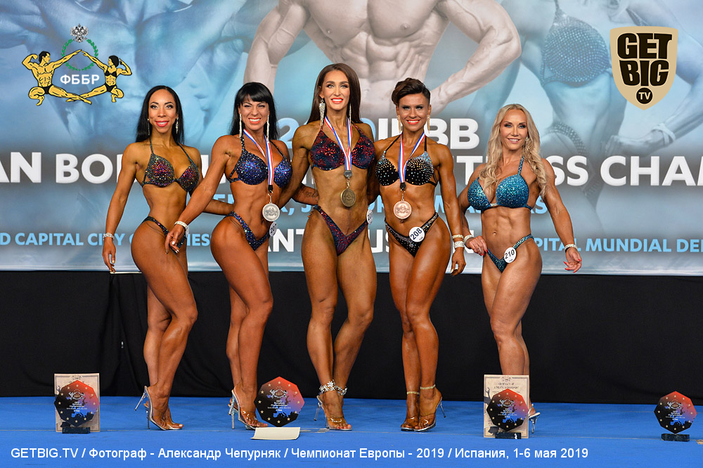 Татьяна Еремина - 1 место, Master Women