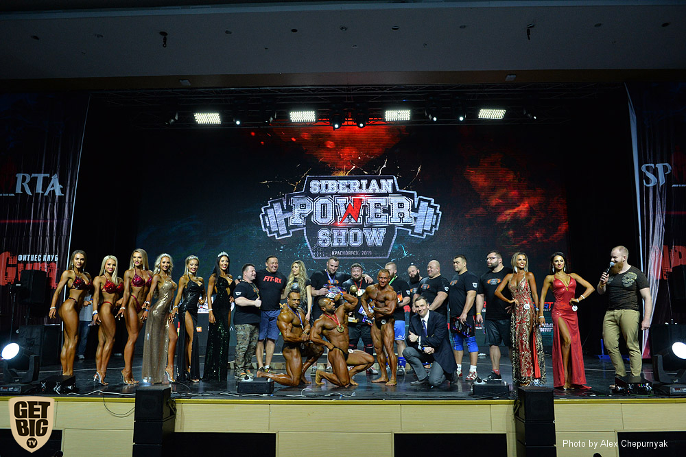 «Siberian Power Show» - 2019