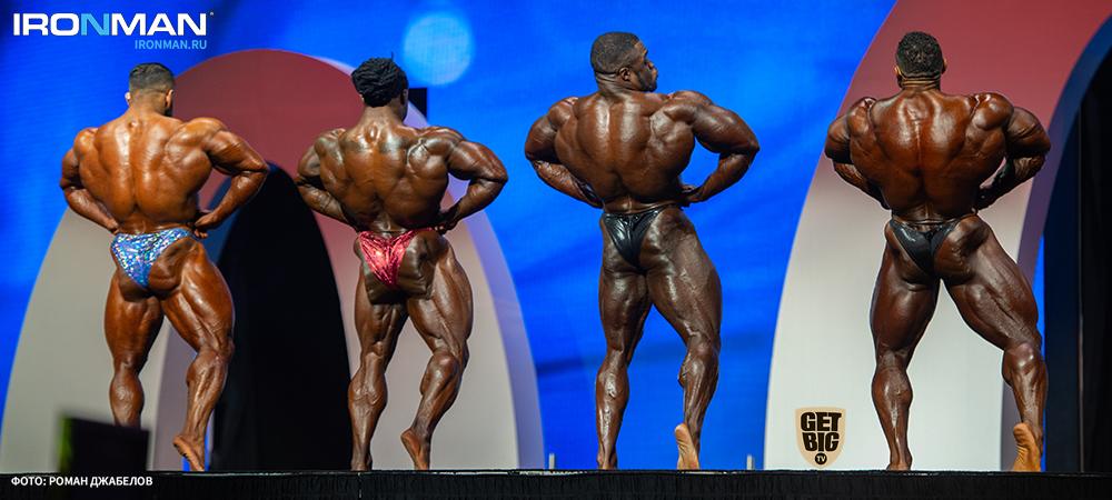 Сравнения ТОП-4 «Олимпии» - 2019: Брэндон Керри, Рулли Винклаар, Уильям Бонак и Хади Чупан