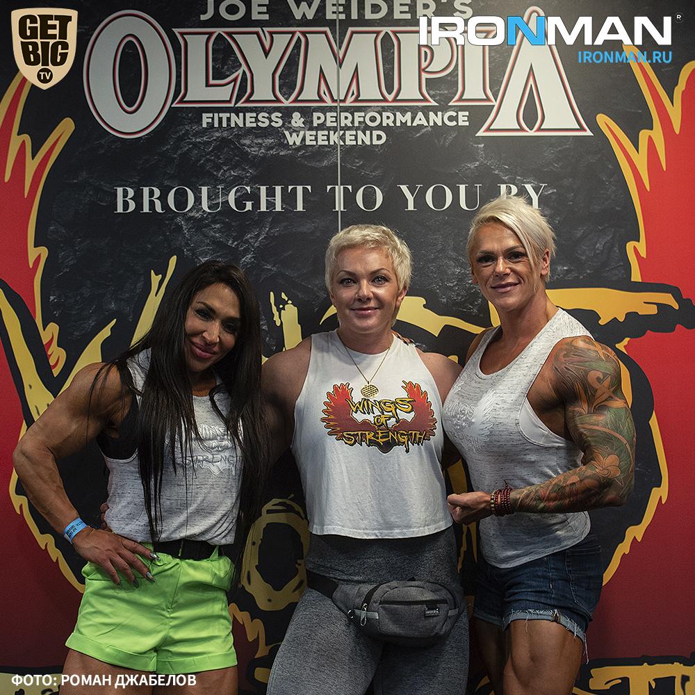 «Olympia EXPO» - 2019: фото с выставки