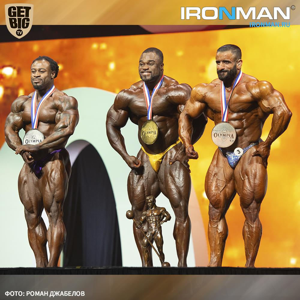 Уильям Бонак (2 место), Брендон Керри (1 место), Хади Чупан (3 место) Олимпии - 2019