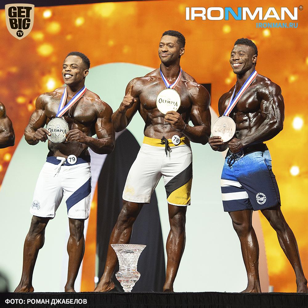 Результаты IFBB Pro League «Men