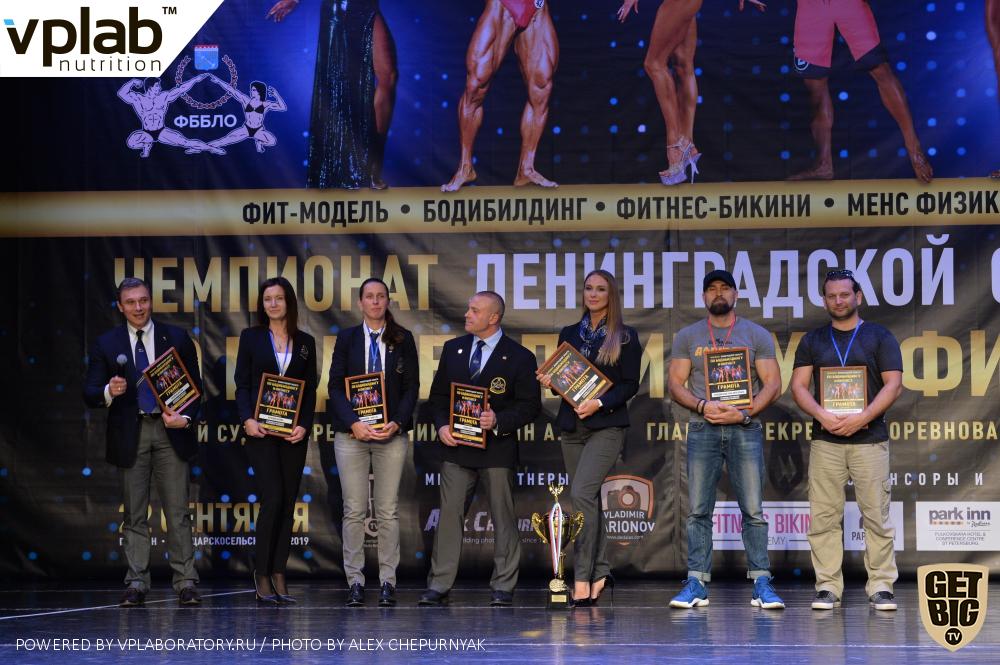 Чемпионат Ленинградской области по бодибилдингу - 2019