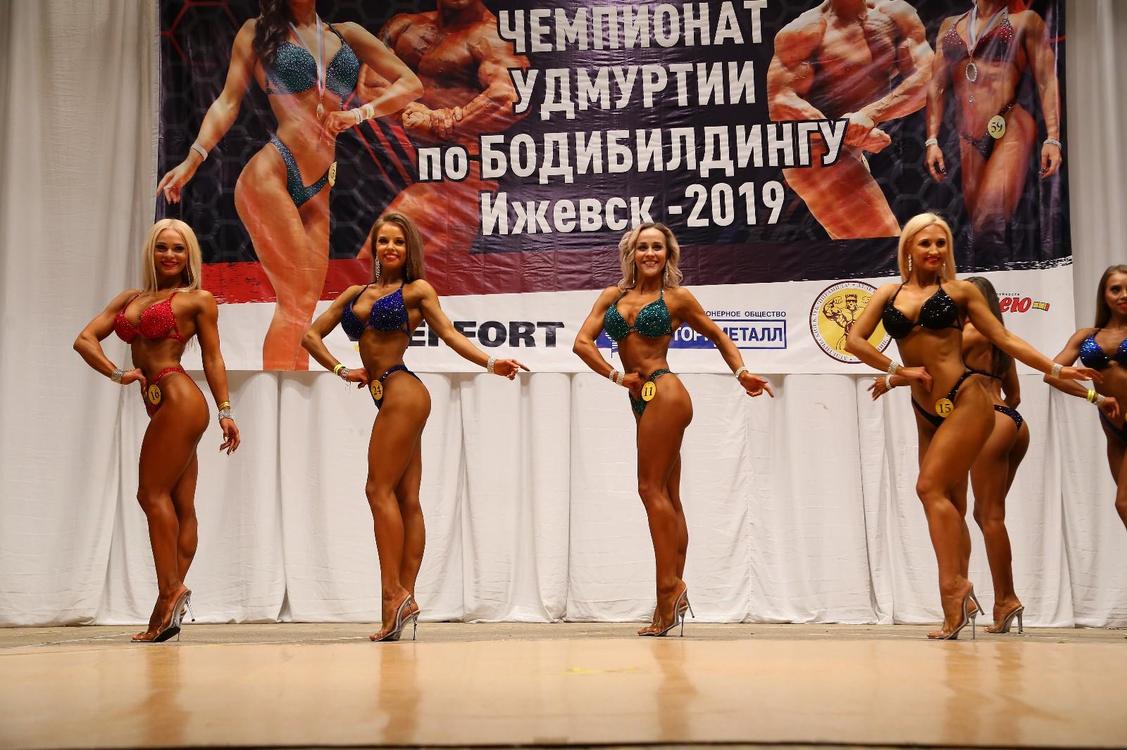 Чемпионат Республики Удмуртия по бодибилдингу - 2019