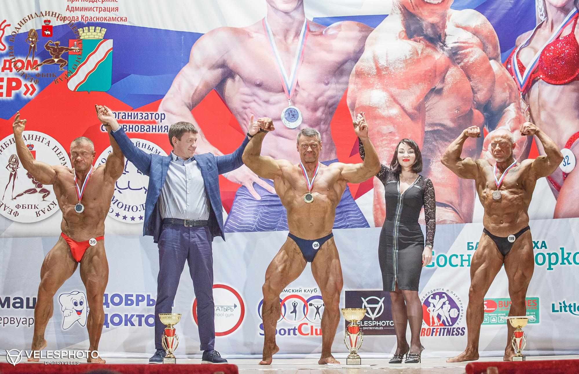 Чемпионат Пермского края по бодибилдингу - 2019