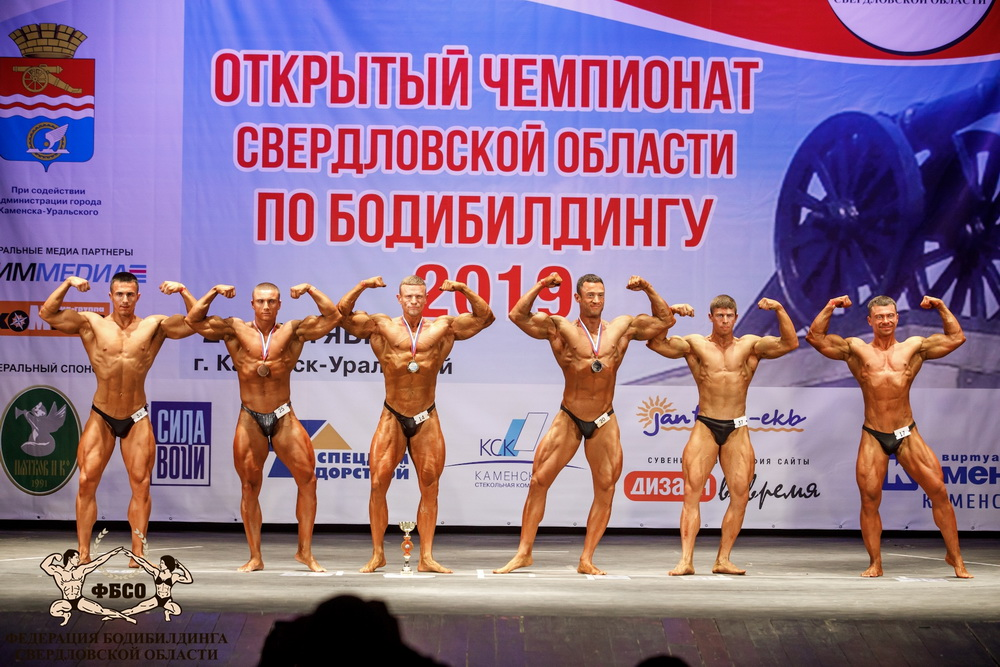 Чемпионат Свердловской области по бодибилдингу - 2019