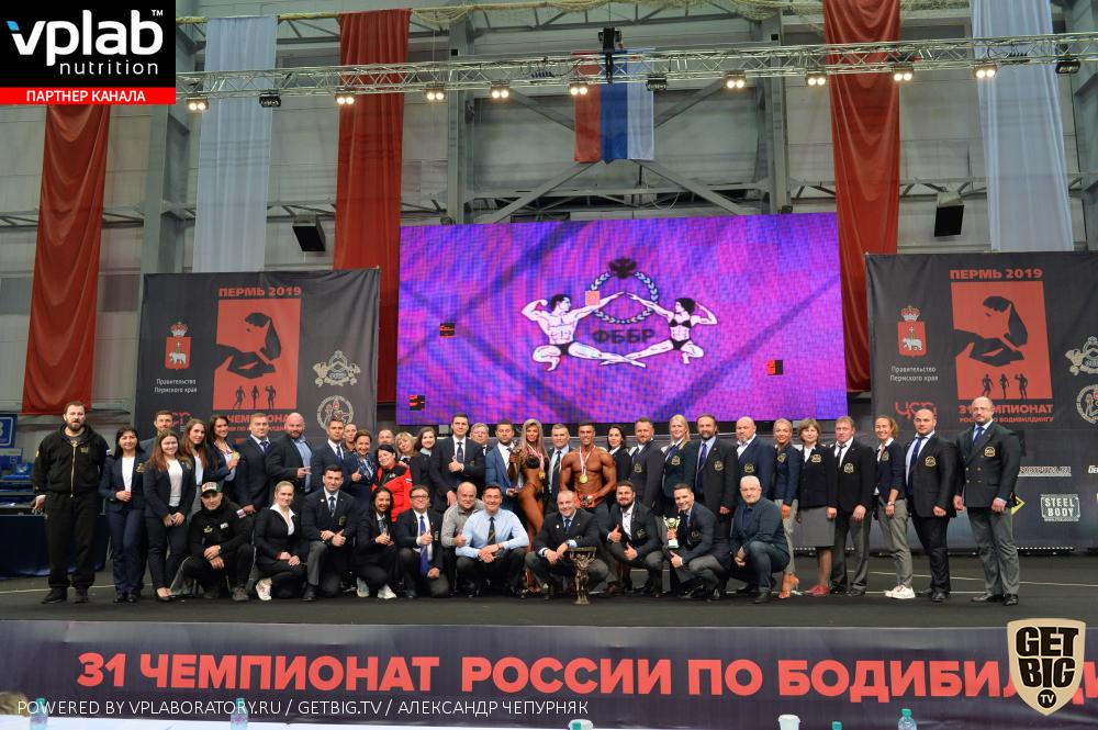 Итоги трансляции Чемпионата России по бодибилдингу – 2019