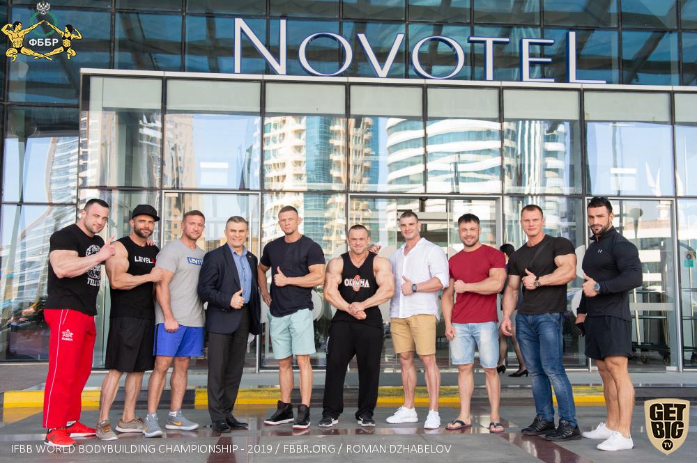 Сборная России на Чемпионате мира по бодибилдингу - 2019