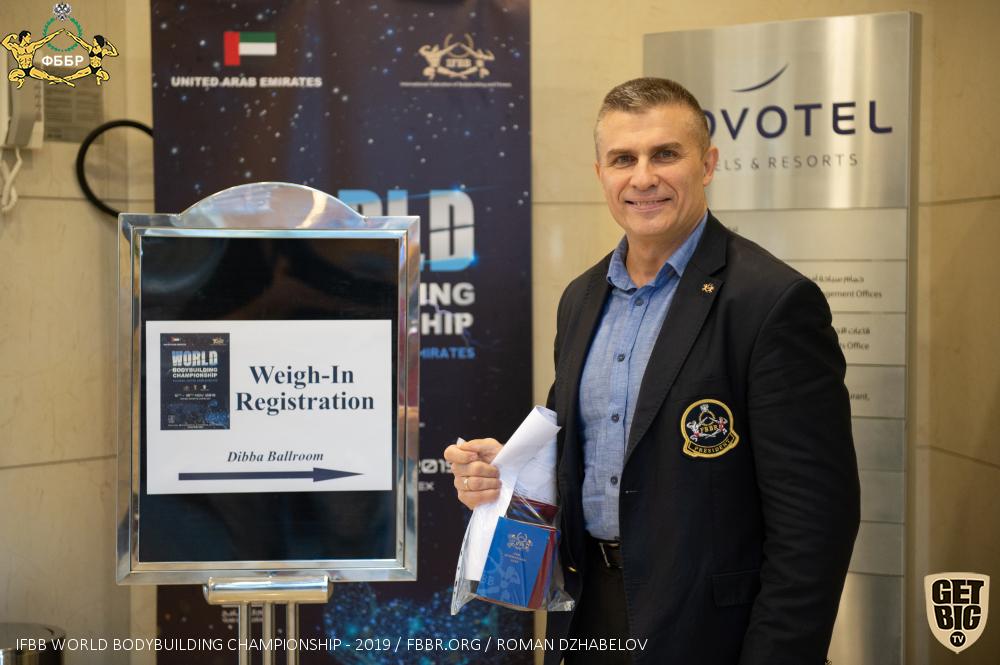 Александр Вишневский на Чемпионате мира по бодибилдингу - 2019