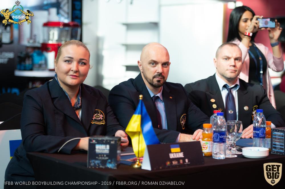 Представители сборной Украины на Чемпионате мира по бодибилдингу - 2019