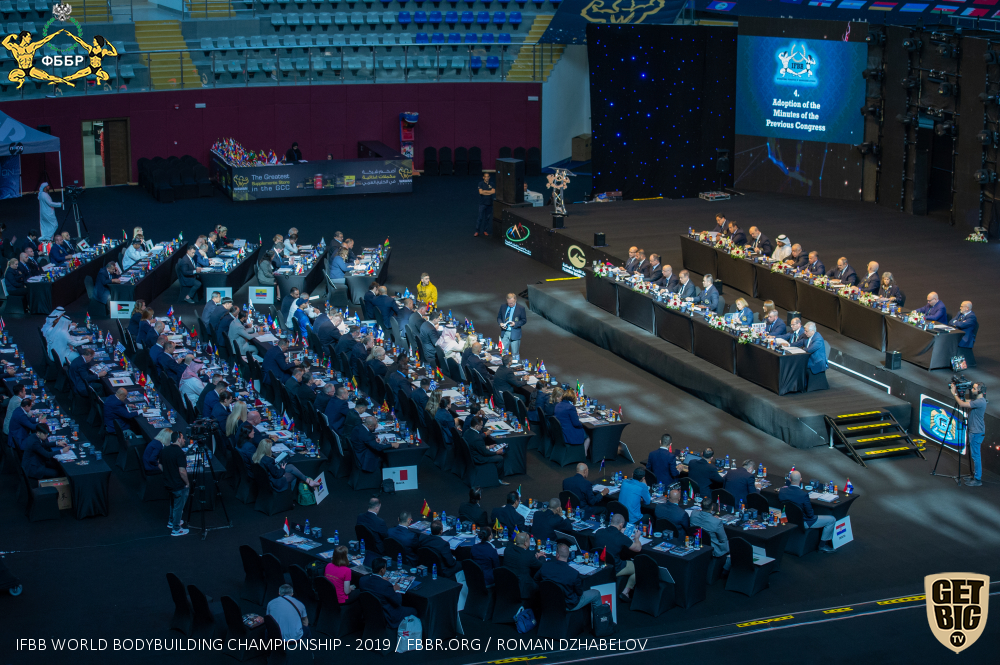 Конгресс IFBB - 2019