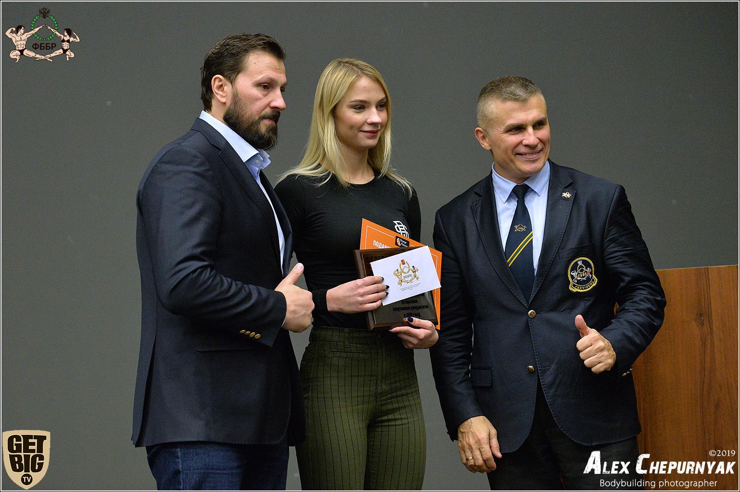 Собрание Федерации Бодибилдинга Москвы 14 декабря 2019 года