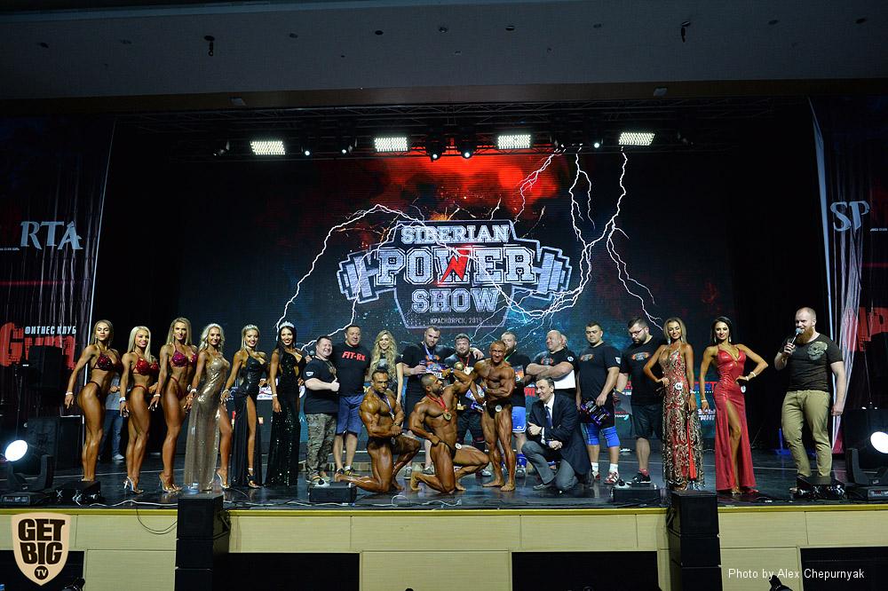 10-миллионный бюджет, топовые спортсмены и блогеры в центре Восточной Сибири!