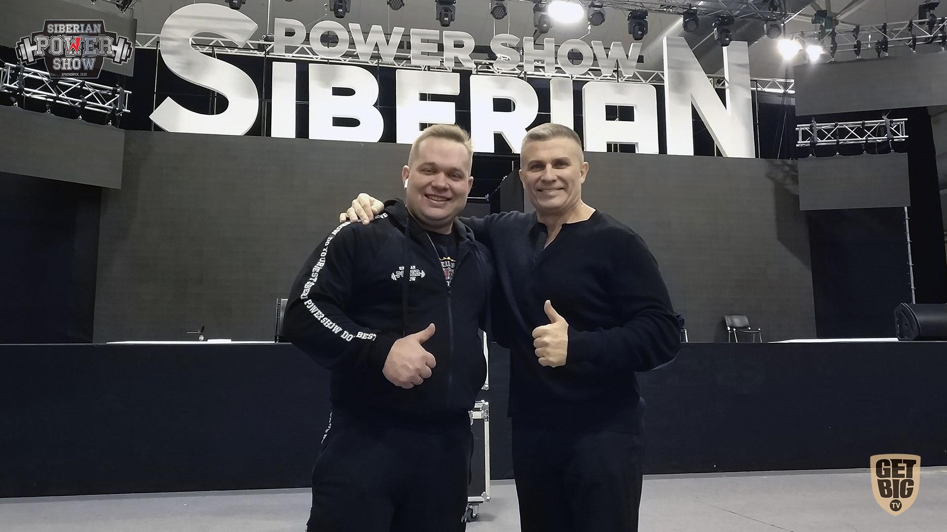 Новости «Siberian Power Show» – 2020