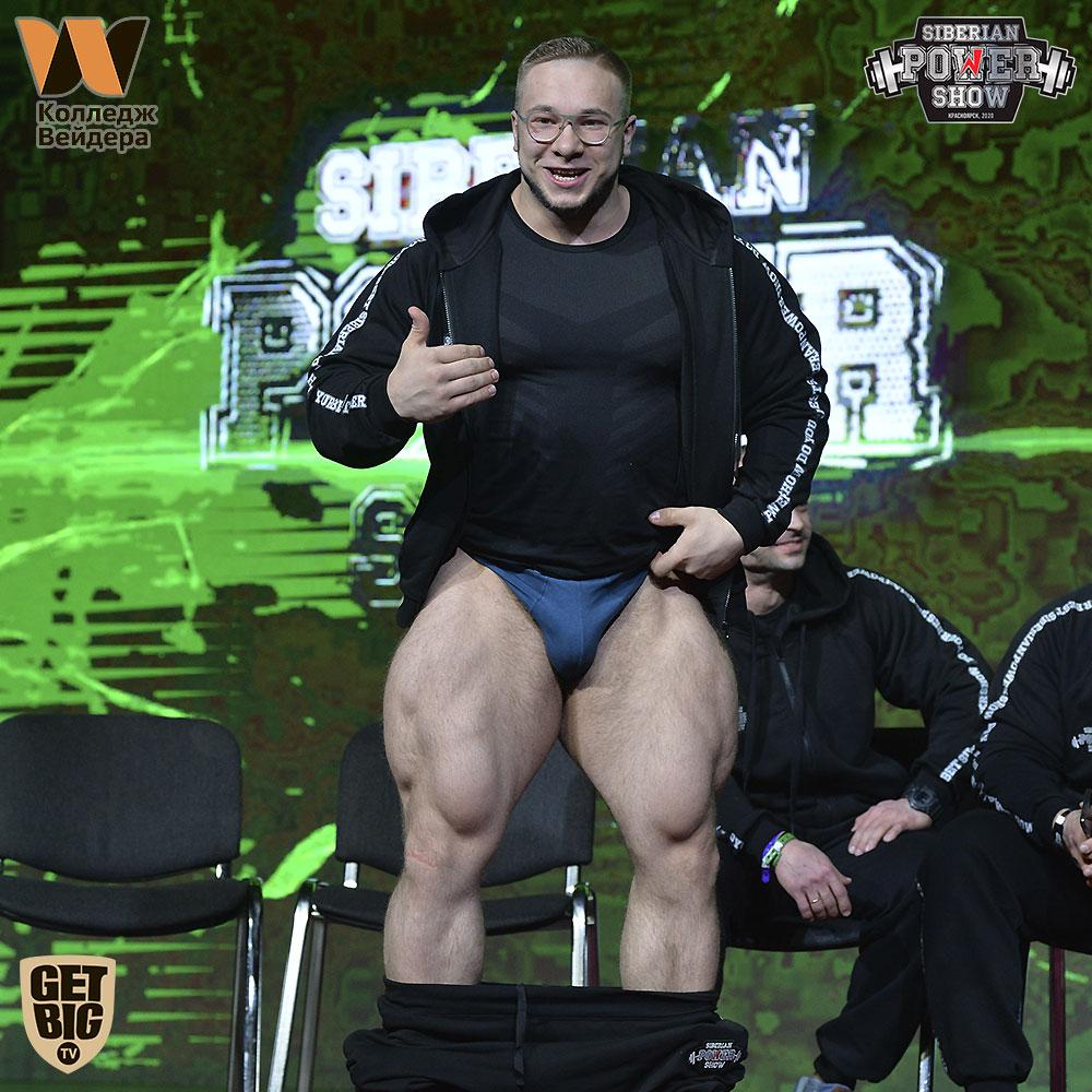 «Siberian Power Show» – 2020