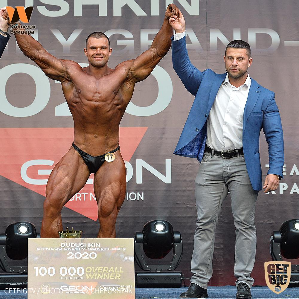 Никита Барсуков - абсолютный чемпион Grand-Prix Dudushkin Fitness Family - 2020