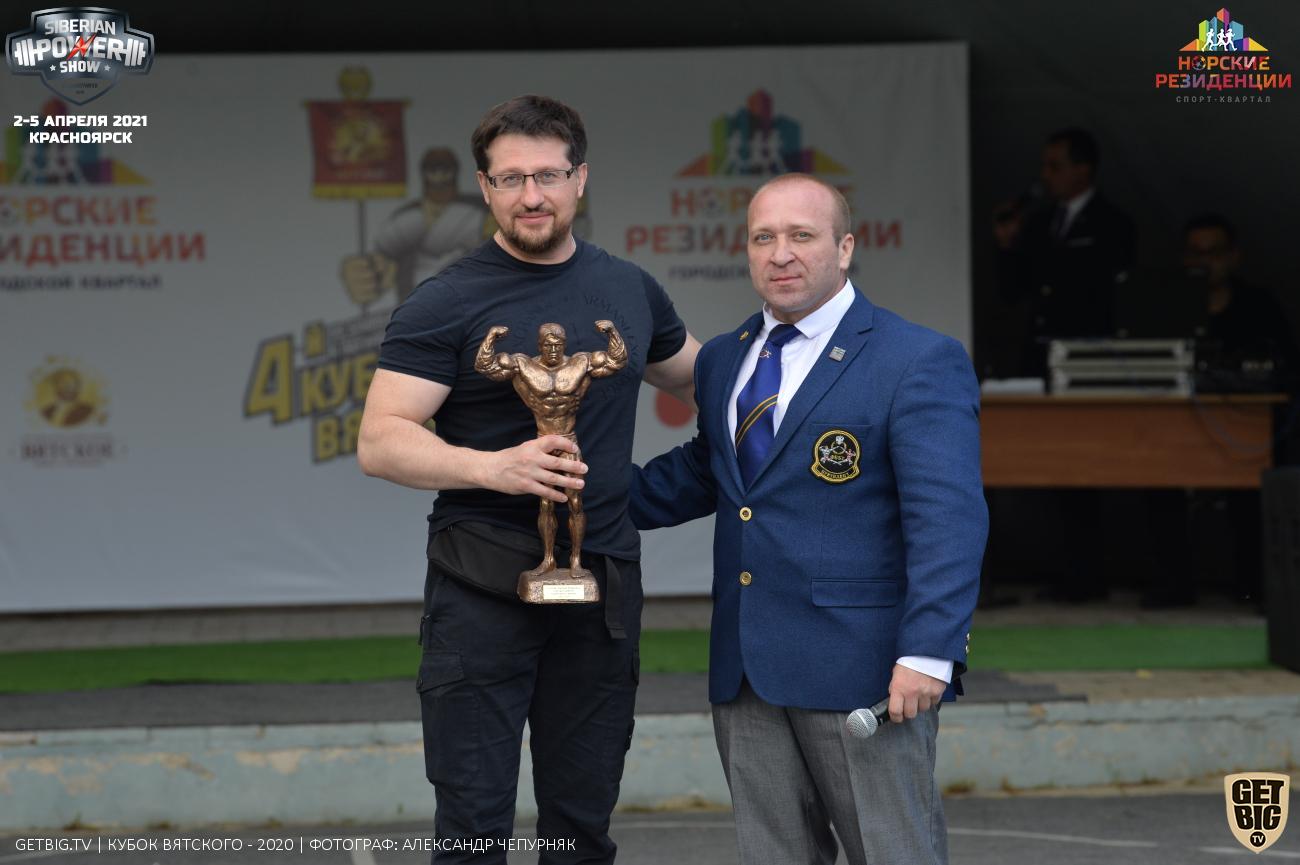 Дмитрий Головлёв и Алексей Борисов