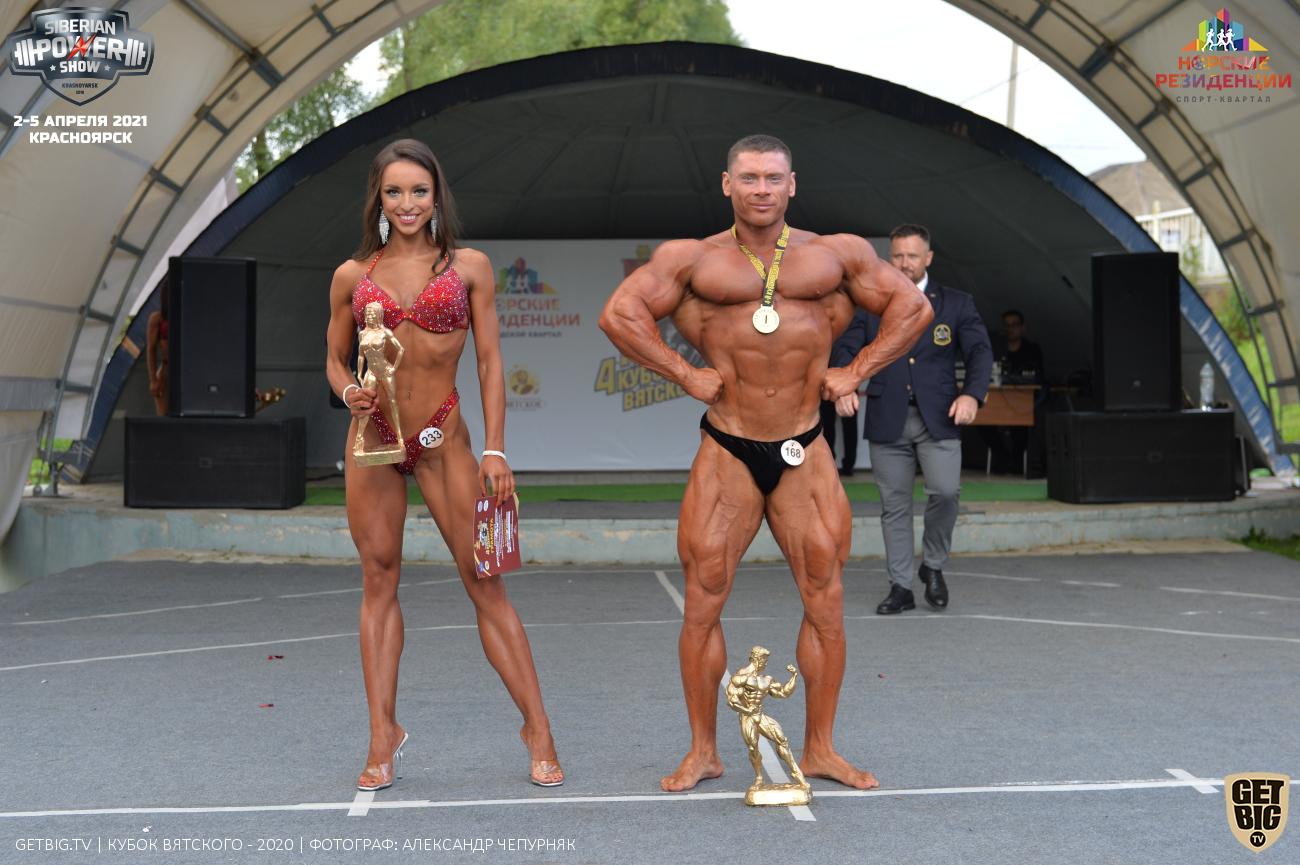 Абсолютные чемпионы Владислав Мошкин и Марина Нагорная