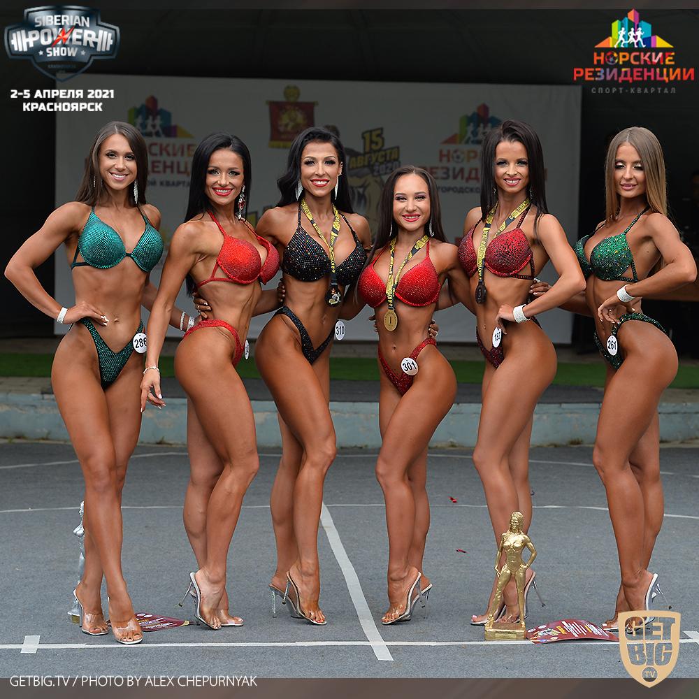 ТОП-3 фитнес-бикини до 163 см на Кубке Вятского - 2020