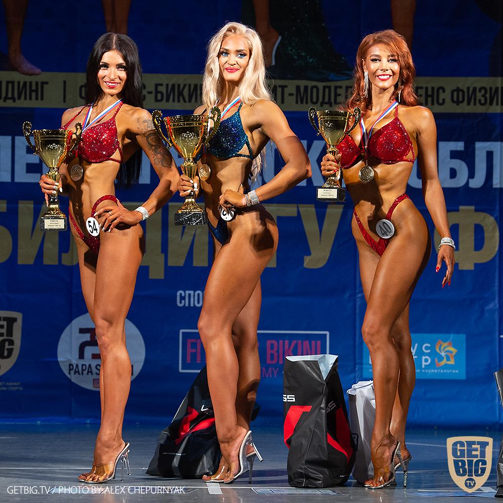 ТОП-3 Фитнес-бикини +169 см: Кристина Кудинова (#6), Мария Лазуренко (#54), Анна Котова (#40)