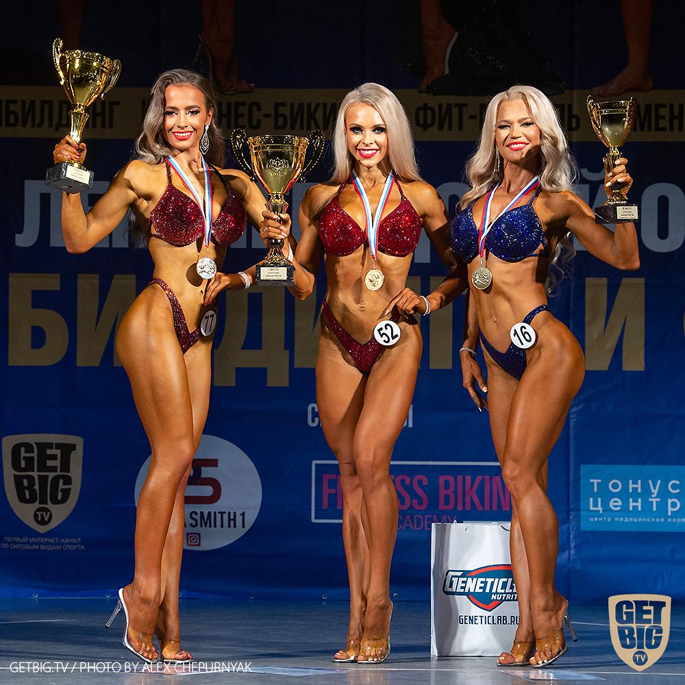 ТОП-3 Фитнес-бикини 164 см: Яна Белянская (#52), Маргарита Слободенюк (#77), Надежда Журавлева (#16)
