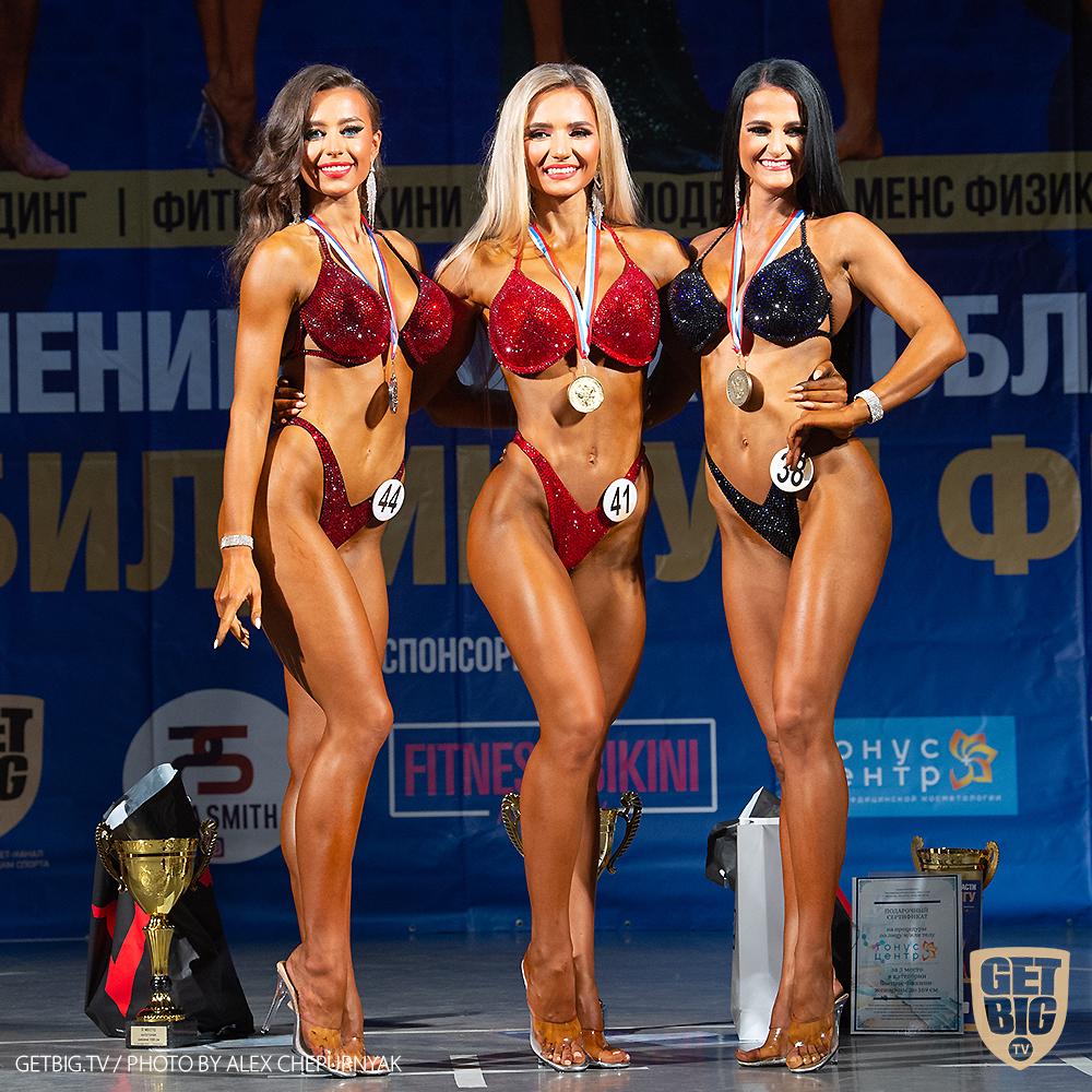 ТОП-3 Фитнес-бикини 169 см: Елена Мосина (#41), Татьяна Семенилкина (#44), Юлия Смирнова (#38)