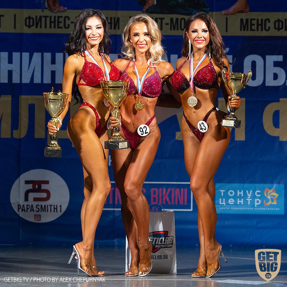 ТОП-3 Фитнес-бикини 160 см: Валерия Малай (#92), Полина Железнова (#45), Ирина Труфанова (#43)