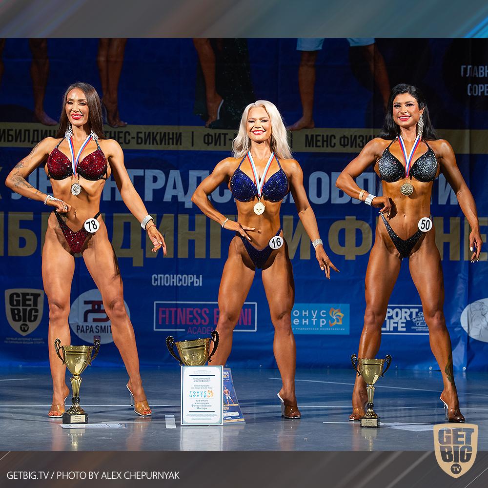 ТОП-3 фитнес-бикини мастера: Надежда Журавлева (#16), Евгения Рупосова (#78), Валерия Быстрых (#50)