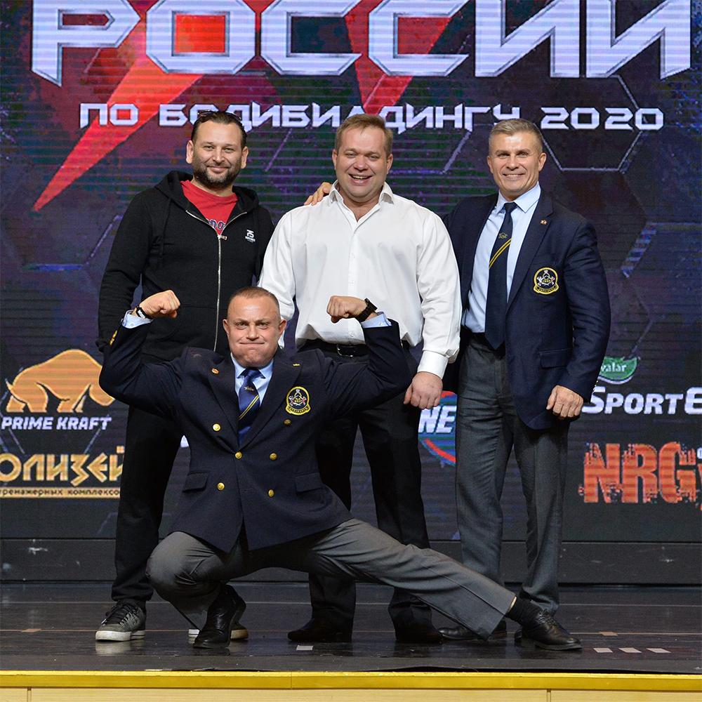 Протоколы: Чемпионат России по бодибилдингу - 2020