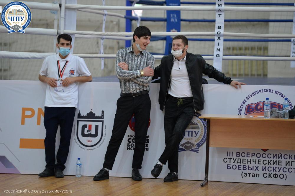 III Всероссийские Студенческие Игры Боевых Искусств (этап СКФО)