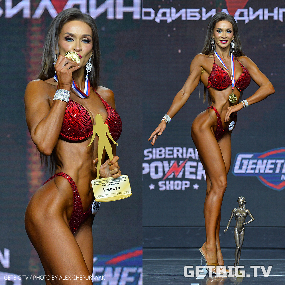 Елена Пунина - абсолютная чемпионка России - 2020 (фитнес-бикини, мастера)