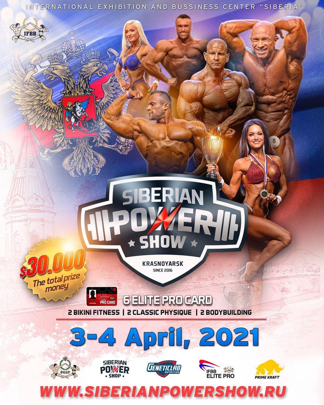 «Siberian Power Show» - 2021