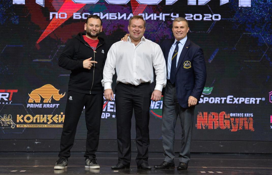 Руководитель GETBIG.TV Роман Джабелов, организатор «SPS» Денис Киюцин и Президент ФББР Александр Вишневский
